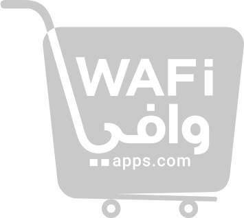 Symphony French Fry Holder With 3 Saucer & Salt Shaker 1743-1